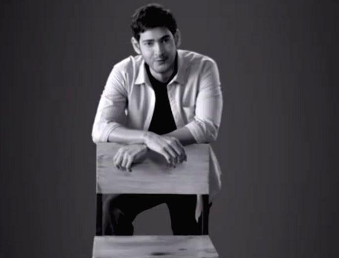Mahesh Babu calls himself shy, sensitive screen grab.
