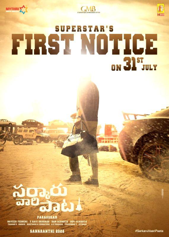 Mahesh Babu's first look from 'Sarkaru Vaari Paata' to release on July 31