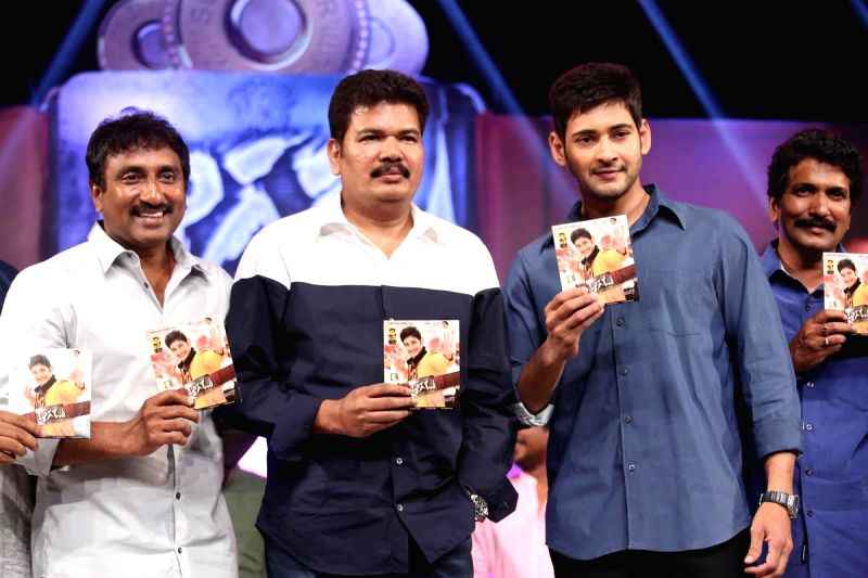 Mahesh, Tamanna acted Aagadu film audio relese function in Hyderabad on August 30, 2014.