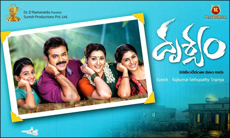 Malayalam film `Drushyam` stills.