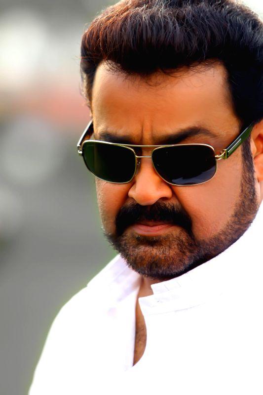Malayalam film Peruchazi stills .