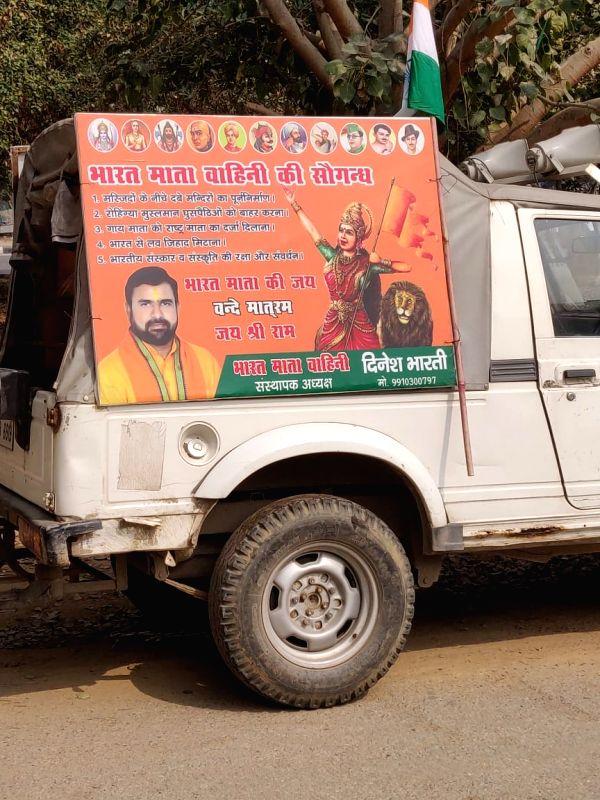 Man held in Gurugram for disrupting communal harmony.