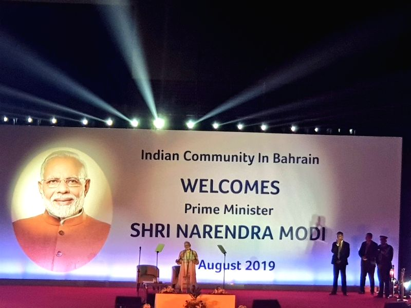 Manama: Prime Minister Narendra Modi during a programme organised by the Indian community, in Manama, Bahrain on Aug 24, 2019. (Photo: IANS/PIB)