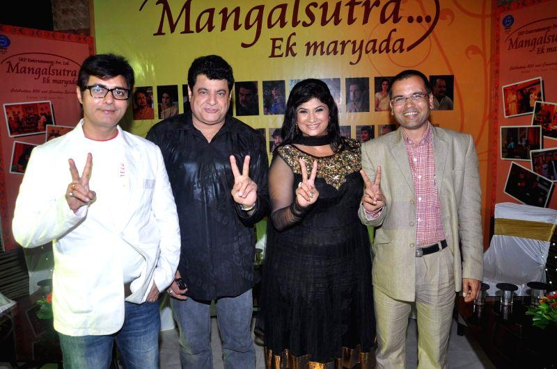 Mangalsutra Ek Marayada serial bash at Andheri Mumbai, India.