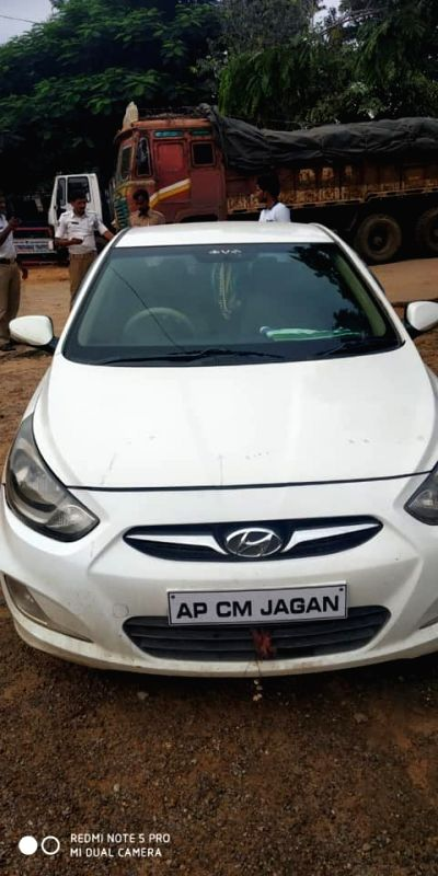 Many vehicle owners use 'police', 'press', 'judge', or 'MLA' stickers to avoid paying traffic tickets or parking charges but what a resident of Hyderabad has done simply left the police stunned. 'AP CM Jagan'. This is what the car owner displayed on