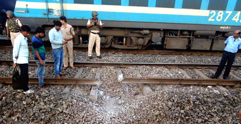 Maoist guerrillas blasted the railway tracks between Chiyanki and Karmabandh railway stations in Bokaro district of Jharkhand during a 24-hour shutdown they have called to protest against ...