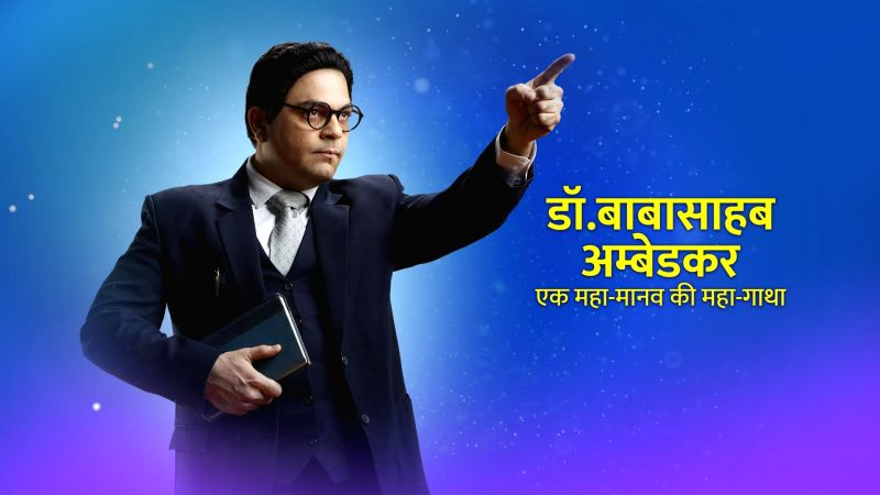 Marathi show on Ambedkar dubbed in Hindi to premiere on his birth anniversary.