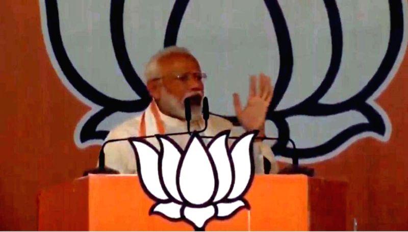 Mau: Prime Minister Narendra Modi addresses a public rally in Uttar Pradesh's Mau, on May 16, 2019.