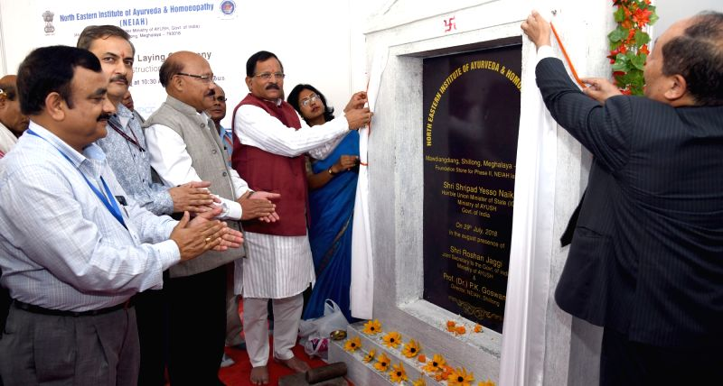 Mawdiangdiang : Union MoS AYUSH Shripad Yesso Naik unveils the plaque to lay foundation stone of phase II construction of North Eastern Institute of Ayurveda and Homoeopathy at Mawdiangdiang, ...