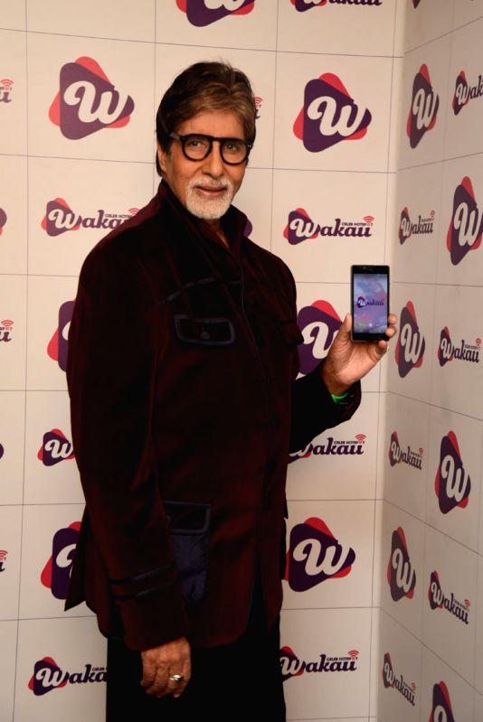 Megastar Amitabh Bachchan - Megastar Amitabh Bachchan