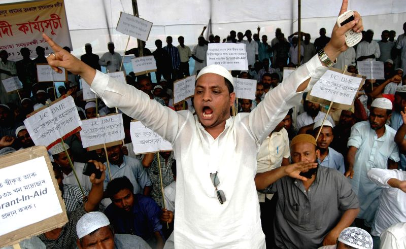 Members of Assam Madrassa Co-Ordination Committee stage a demonstration to press for their demands in Guwahati on Aug 13, 2014.
