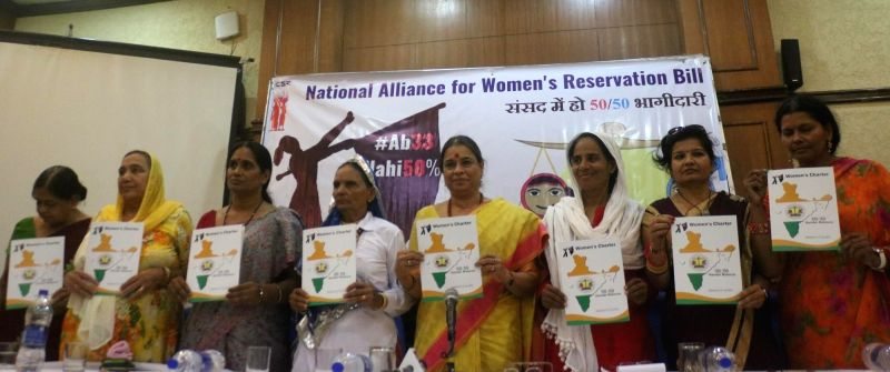 Members of Centre for Social Research and the National Alliance for Women's Reservation Bill launch 'National Women's Charter', in New Delhi, on July 13, 2018.