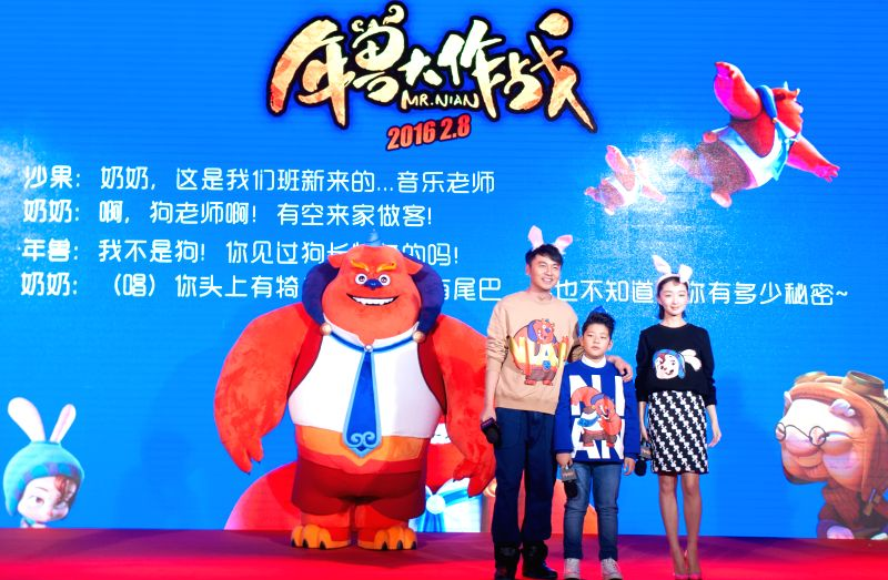 "Members of film attend a press conference of film ""Mr. Nian"" in Beijing, capital of China, Dec. 10, 2015. The film will be on shown on Feb. 8, 2016, the ..."