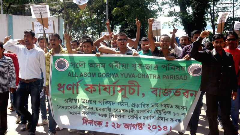 Members of Goriya Yuva Chatra Parishad participate in a rally demanding constitution of Goriya Development Council in Guwahati on Aug 28, 2014.