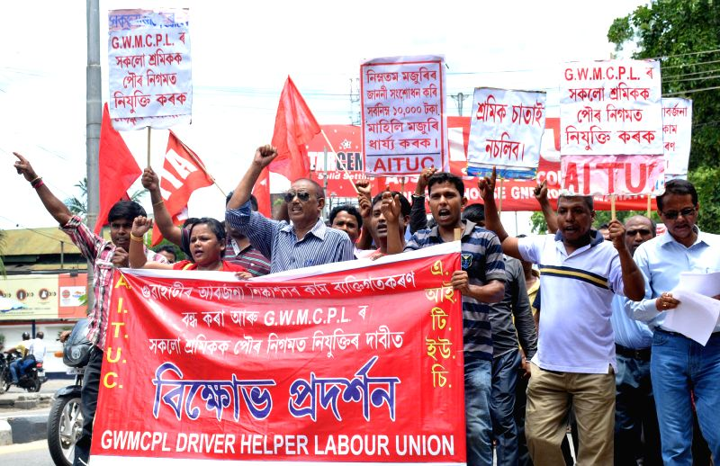 Members of GWMCPL Driver Helper Labour Union under the banner of All India Trade Union Congress, Assam State Committee took out a protest rally in support of their various demands in Guwahati on June