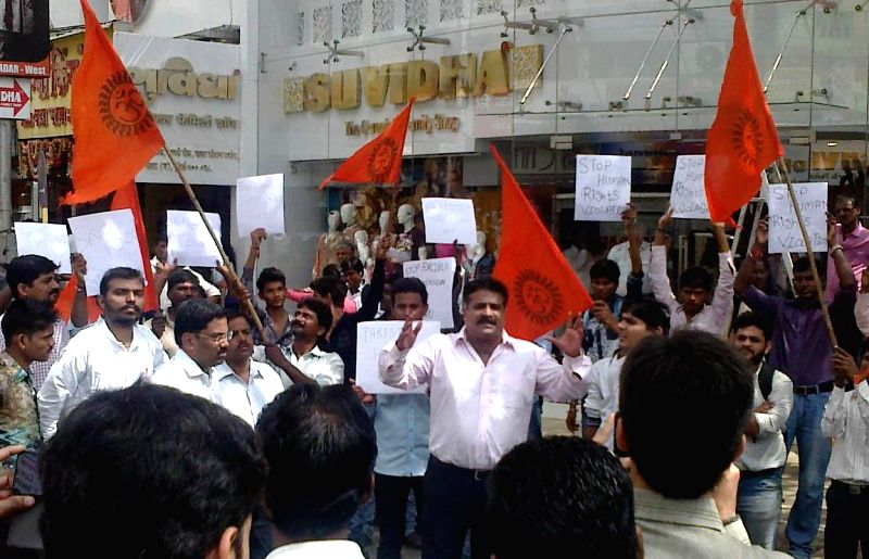 Members of Hindu Human Rights forum stage a demonstration at Dadar in Mumbai on Aug 14, 2014.