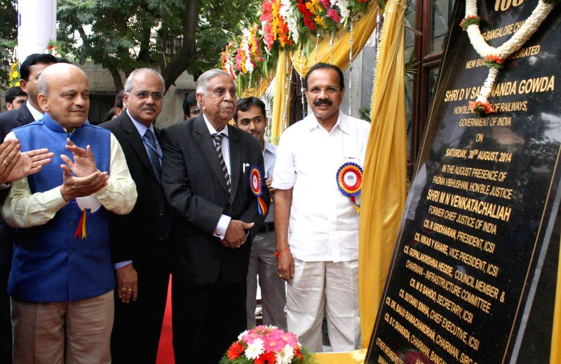 Minister of Railways D V Sadananda Gowda inaugurates the new building of Institute of Company Secretaries of India with Justice M N Venkatachaliah and others, Rajaji Nagar Industrial Estate, West of .