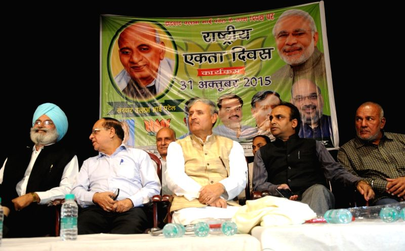 Minister of State for Defence Rao Inderjit Singh and others BJP leaders during a programme organised on the occassion of Sardar Vallabhbhai Patel`s birth anniversary in Amritsar on Oct 31, ... - Rao Inderjit Singh