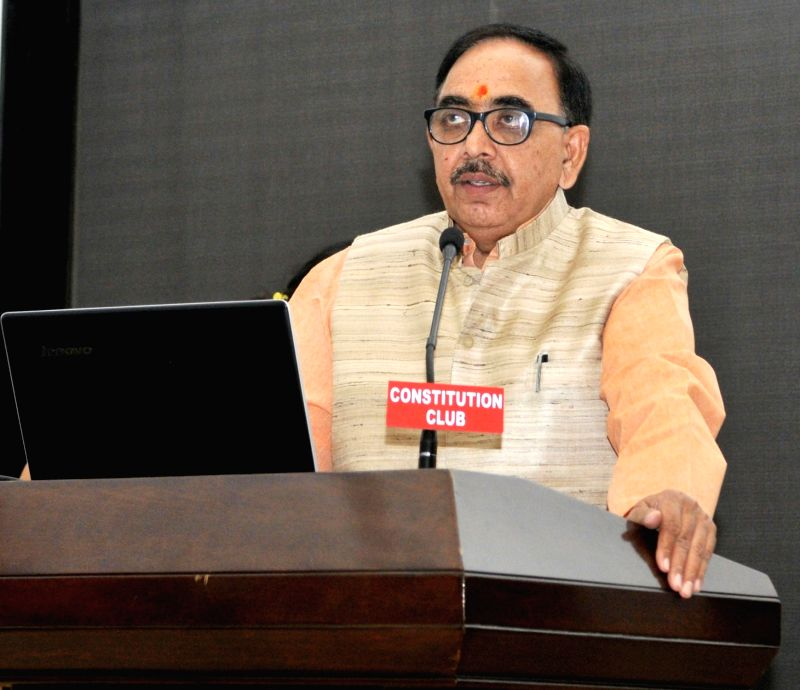 "Minister of State for Human Resource Development, Dr. Mahendra Nath Pandey addresses at the ""Gun Gaurav Samman Samaroh 2017"" in New Delhi on June 13, 2017. - Mahendra Nath Pandey"