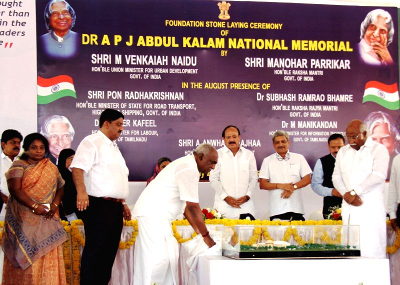 Minister of State for Road Transport & Highways and Shipping P. Radhakrishnan unveiling the miniature of the Dr. A.P.J. Abdul Kalam National Memorial, at Rameswaram on July 27, 2016. ... - M. Venkaiah Naidu