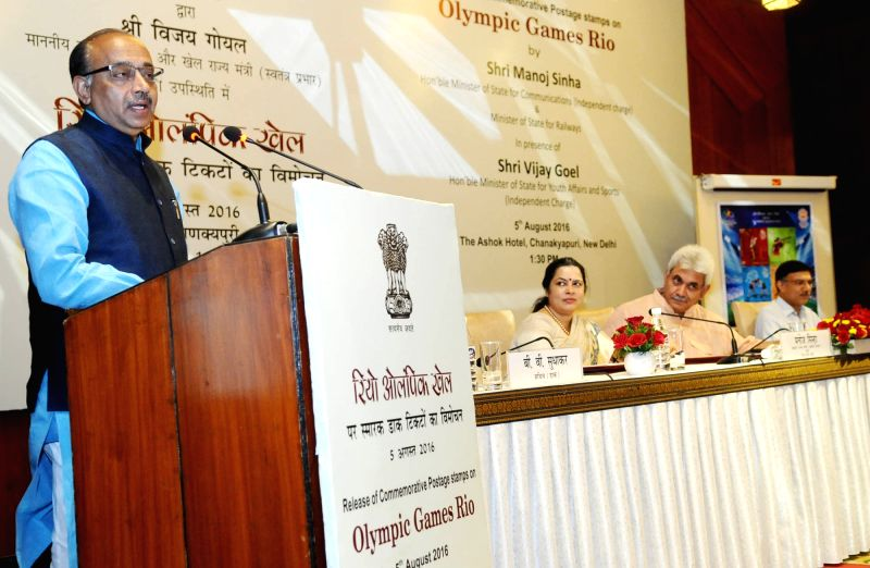 Minister of State for Youth Affairs and Sports (I/C), Water Resources, River Development and Ganga Rejuvenation Vijay Goel addresses at the release of the Commemorative Postage Stamps on ... - Manoj Sinha and Rajiv Yadav