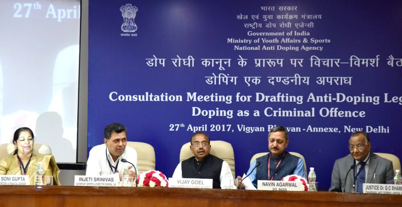 "Minister of State for Youth Affairs and Sports (I/C), Water Resources, River Development and Ganga Rejuvenation Vijay Goel chairs the ""Consultation Meeting for Drafting Anti-Doping ..."