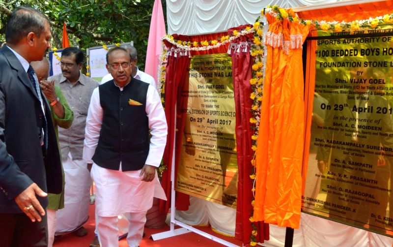 Minister of State for Youth Affairs and Sports (I/C), Water Resources, River Development and Ganga Rejuvenation Vijay Goel lays the foundation stone of the 100 bedded Boy's ...