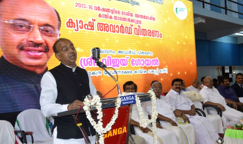 Minister of State for Youth Affairs and Sports (I/C), Water Resources, River Development and Ganga Rejuvenation Vijay Goel addresses at the Kerala Sate Sports Awards distribution ... - A