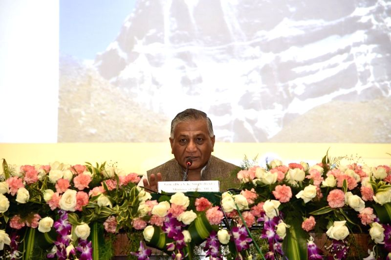 MoS External Affairs V.K. Singh addresses the first batch of 58 pilgrims going via Lipulekh pass during the flagging off ceremony of the Kailash Mansarovar Yatra 2018; in New Delhi on June ... - K. Singh