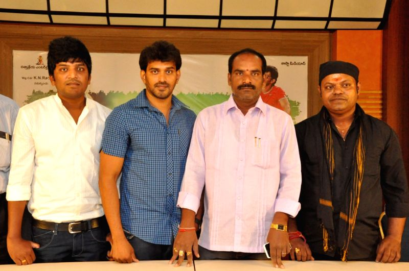 Movie Nenu Naa Prema Kadha press meet.