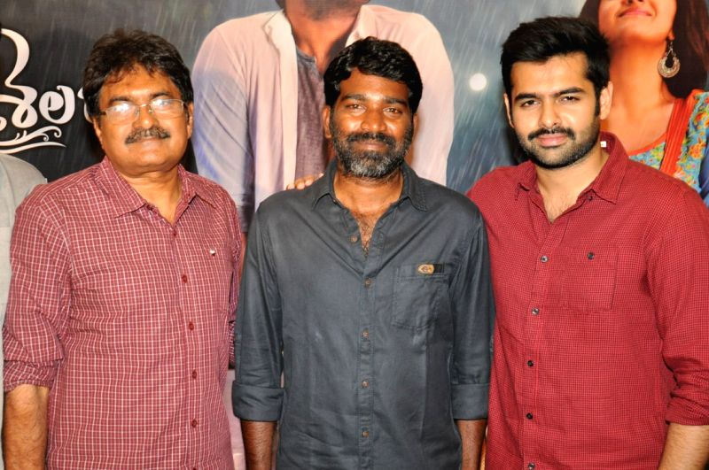 Movie Nenu Sailaja first look launch and press meet