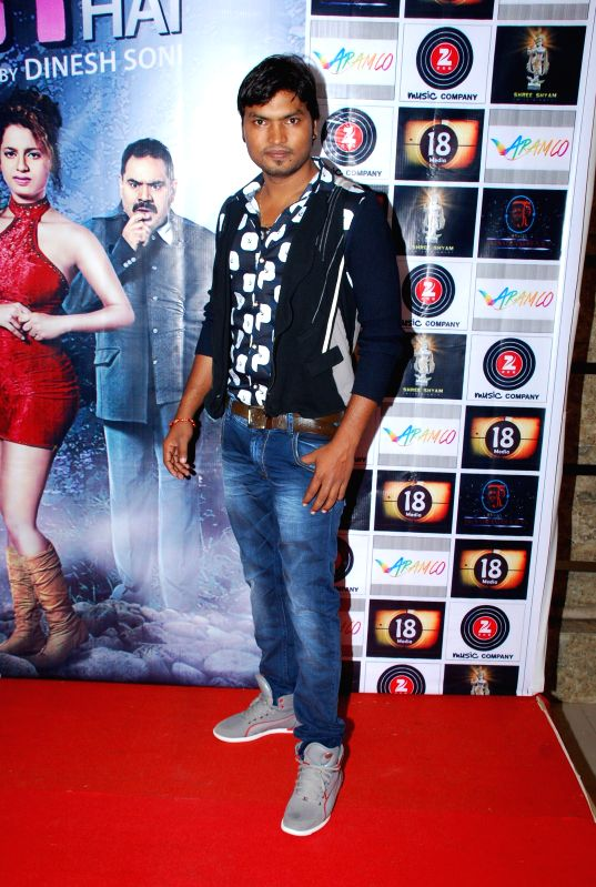 Actor Chandan Rane during the music launch of film Life Mein Twist Hai in Mumbai, on Nov 19, 2014. - Chandan Rane