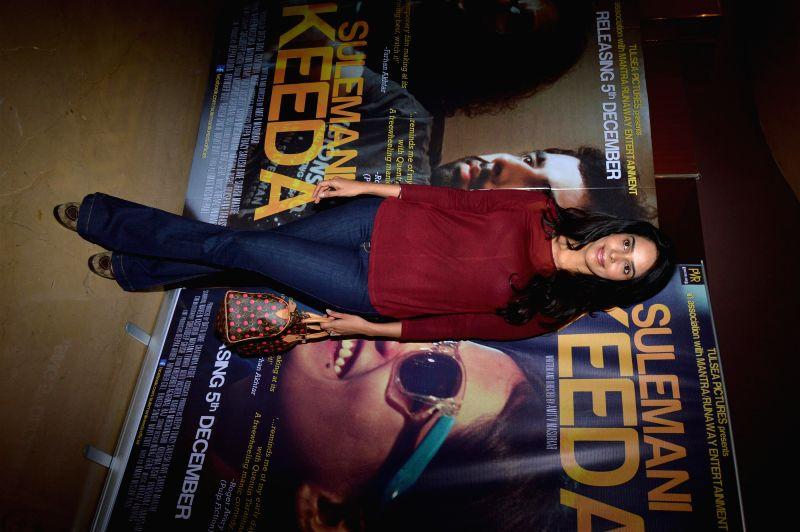Actor Mallika Sherawat during the screening of film Sulemani Keeda in Mumbai,on Dec 10, 2014. - Mallika Sherawat