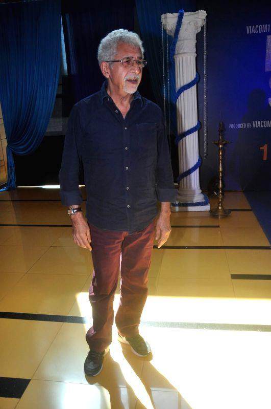 Actor Nasseruddin Shah during the trailer launch of film Dharam Sankat Mein in Mumbai on March 7, 2015. - Nasseruddin Shah