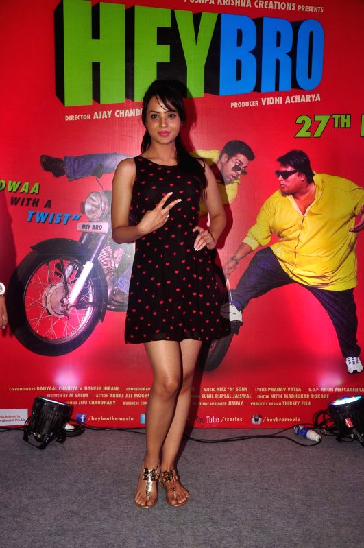 Actor Nupur Sharma during the promotion of film Hey Bro in Mumbai on Feb 21, 2015. - Nupur Sharma