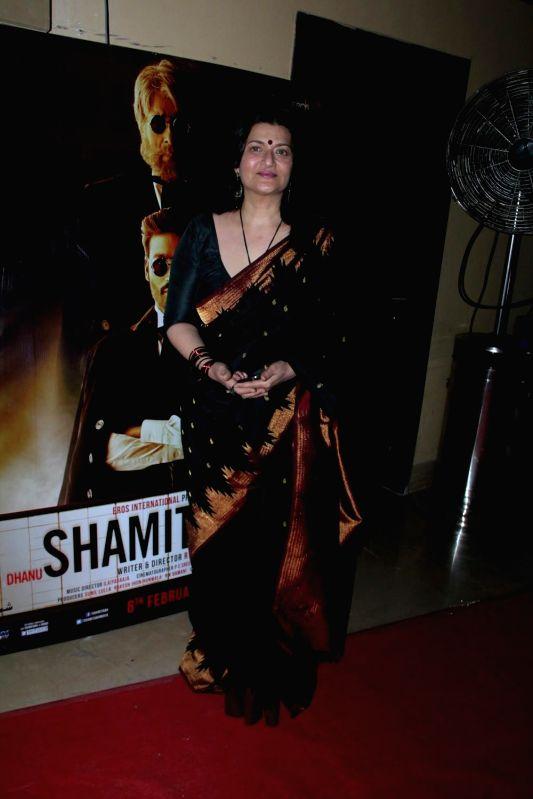 Actor Sarika Haasan during the screening of film Shamitabh in Mumbai, on Feb 5, 2015. - Sarika Haasan