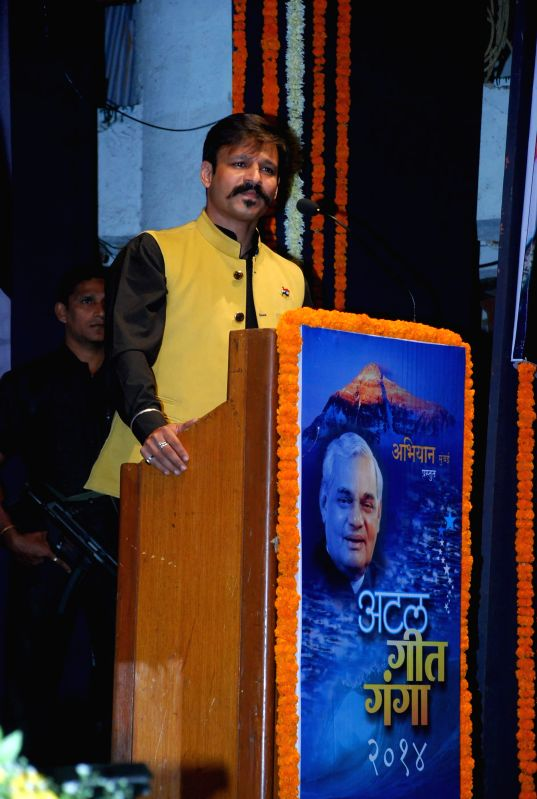 Actor Vivek Oberoi during Atal Geet Ganga a poetic eve to celebrate former Prime Minister Atal Bihari Vajpayee`s 90th birthday in Mumbai, on December 25, 2014. - Vivek Oberoi