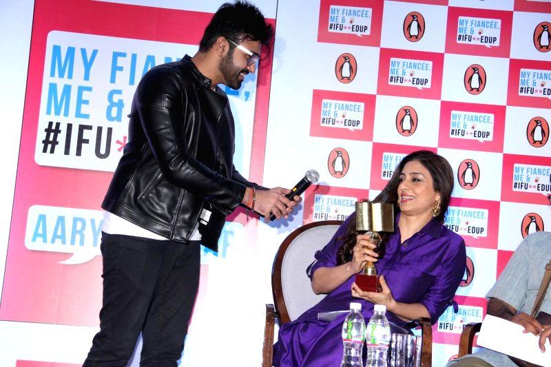 Actors Aarya Babbar and Tabu during Aarya Babbar's book launch in Mumbai on Feb. 4, 2015. - Tabu