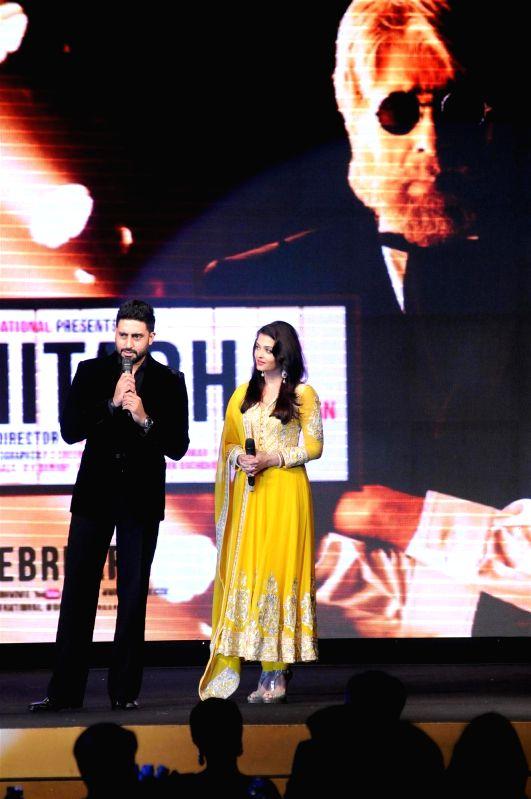Actors Abhishek Bachchan and Aishwarya Rai Bachchan during the trailer launch of upcoming film Shamitabh and celebration of 1000 film of music composer Ilaiyaraaja in Mumbai on 20th Jan 2015. - Abhishek Bachchan and Aishwarya Rai Bachchan