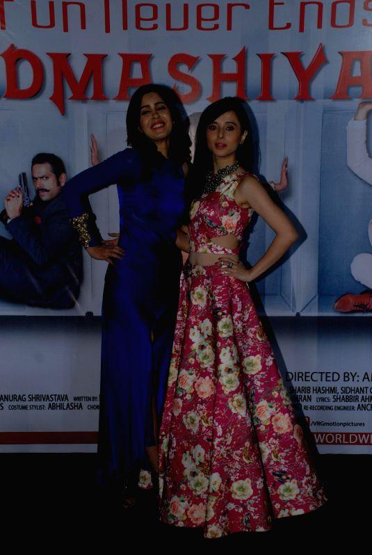 Actors Suzanna Mukherjee  and Gunjan Malhotra during the press conference of film Badmashiyan in Mumbai on 28th January 2015. - Suzanna Mukherjee and Gunjan Malhotra