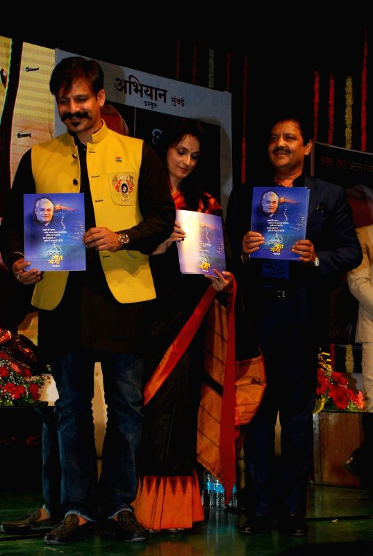 Actors Vivek Oberoi and Rajeshwari Sachdev and singer Udit Narayan during Atal Geet Ganga a poetic eve to celebrate former Prime Minister Atal Bihari Vajpayee`s 90th birthday in Mumbai, on ... - Vivek Oberoi and Rajeshwari Sachdev