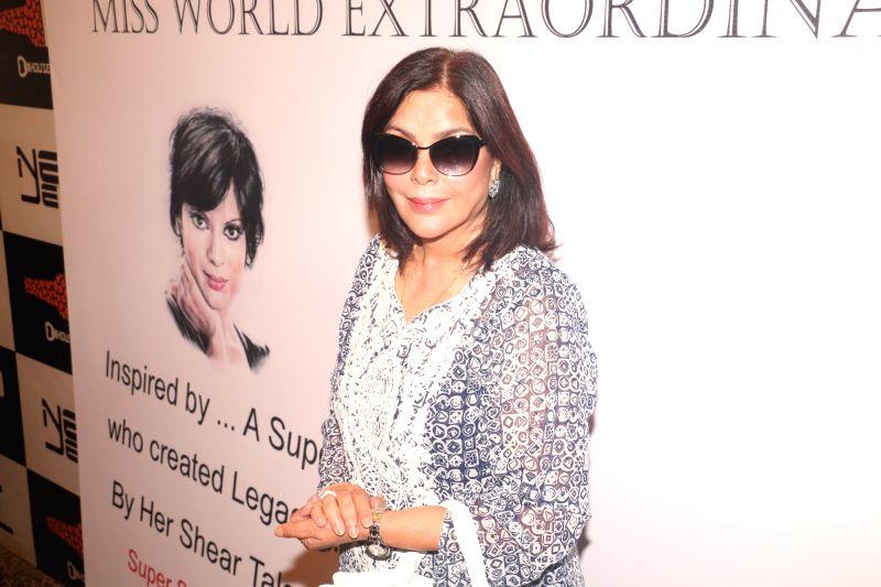 Mumbai:  Actress Zeenat Aman during a programme organised to celebrate International Women's Day in Mumbai on March 8, 2019.