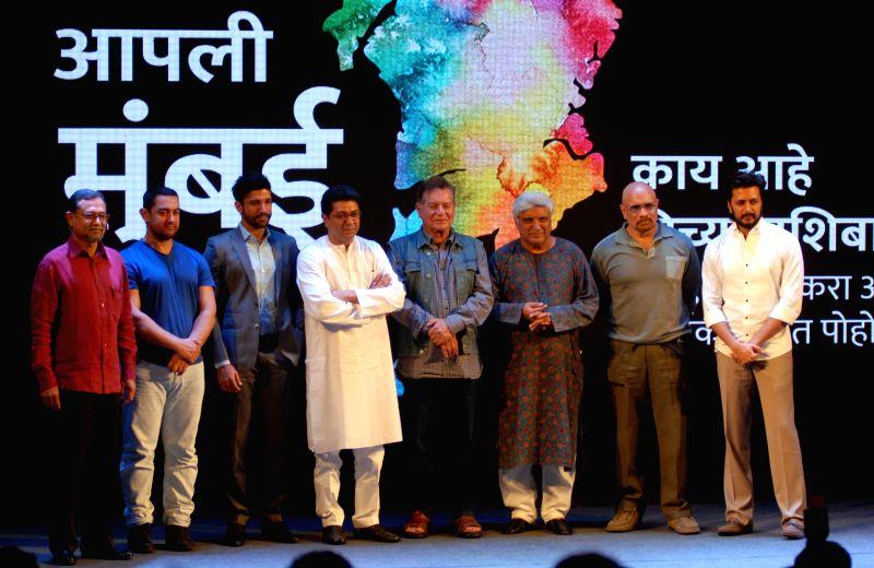 Architect and activist P K Das, actor Aamir Khan, Farhan Akhtar, Maharashtra Navnirman Sena chief Raj Thackeray, writer Salim Khan, lyricist Javed Akhtar, actors Bharat Dabholkar and Riteish ... - Aamir Khan, Bharat Dabholkar, Riteish Deshmukh and Farhan Akhtar