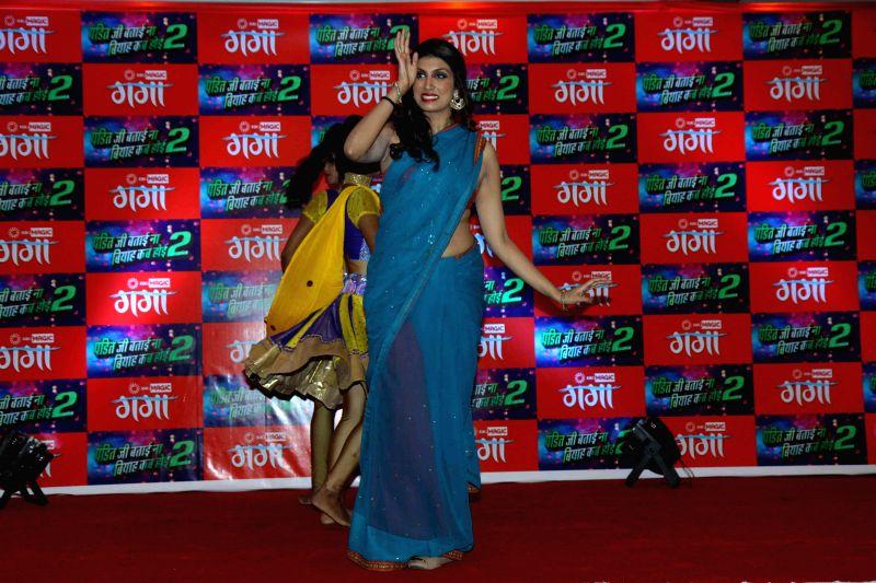 Bhojpuri Actress Shinjini Kulkarni during the Holi celebration on Big Magic Gana Channel and promotion of film Pandit Ji Batai Na Na Biyah Kab Hoi 2 in Mumbai on March 4, 2015. - Shinjini Kulkarni