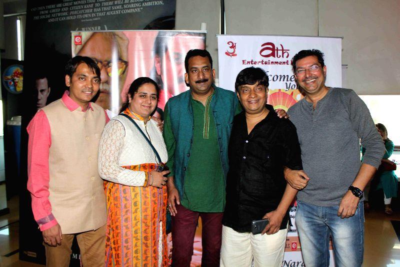Celebs during screening of film Chal Guru Ho Jaa Shuru in Mumbai on January 29, 2015.