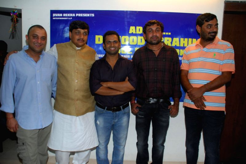 Director Samir Karnic and Vijay Parikh during the Launch of their Film `Adaab Dawood Ibrahim Bol Raha Hoon` Staring Manoj Bajpai And Sharib Hashmi.