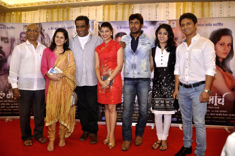 Filmmaker Anurag Basu with star cast of Marathi filmduring the music launch of upcoming Marathi film Candle March in Mumbai, on Nov 17, 2014. - Anurag Basu