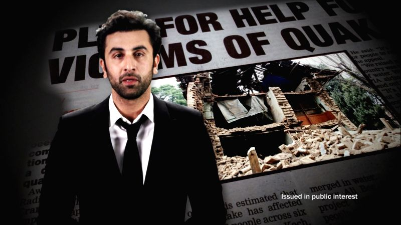 Filmmaker Ranbir Kapoor urges people to donate towards relief of Nepal earthquake victims.