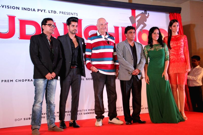 Filmmaker Vipin Parashar, actors Saisha Sehgal, Gautam Gulati, filmmaker Ravindra Singh, actors Bruna Abdullah and Prem Chopra during the launch of film Udanchhoo in Mumbai on March 31 2015. - Vipin Parashar, Saisha Sehgal, Gautam Gulati, Bruna Abdullah, Prem Chopra and Ravindra Singh