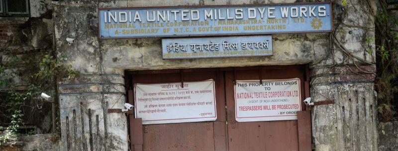 Indu Mills in Mumbai.